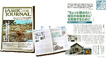 ジャミックジャーナル 2004年6月号