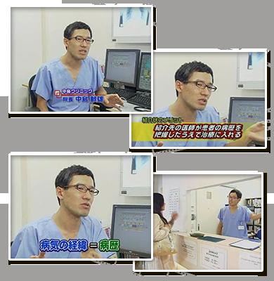平成22年1月25日放送 西宮市ケーブルテレビ チャンネル9「まるごと市政」