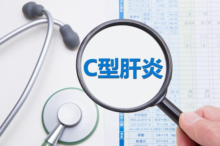 慢性C型肝炎の症状